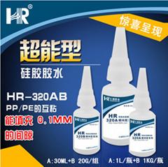 PP和PE專用快干膠水無白化高強度
