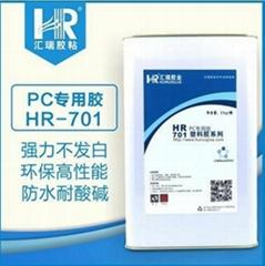 聚碳酸酯PC專用膠水