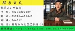 青島百聰是家用立體車庫中的標杆企業