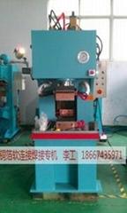銅伸縮節中頻擴散焊機