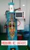 空调压缩机点焊机