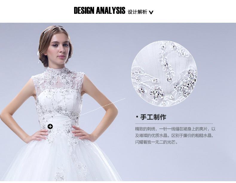 Luxury sleeveless shoulder beaded lace tutu lavish wedding dresses 37 2