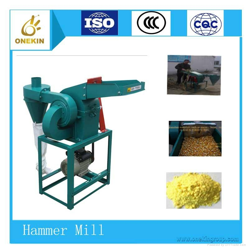 Agricultural Hammer Mill Machine 1
