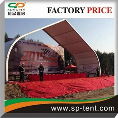 2015 Guangzhou Local Car Racing Ceremony Curved Tensioned Tents China Tent Suppl