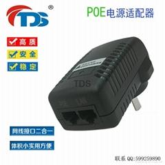 无线CPE电源 POE电源适配器