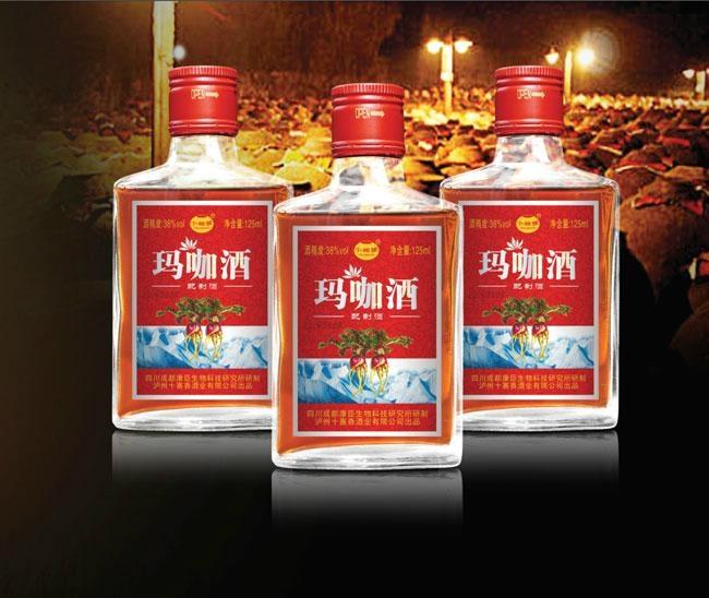 玛咖酒、深圳东莞玛咖酒 1
