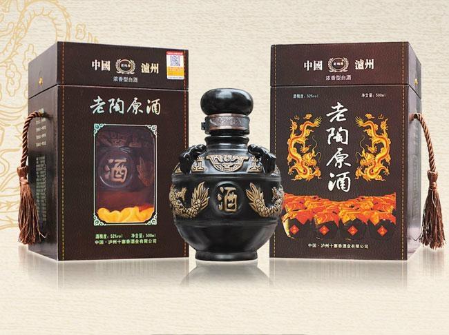 老陶原酒、深圳東莞老陶原酒 1