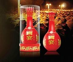 国宴20年陈酿  (热门产品 - 3*)