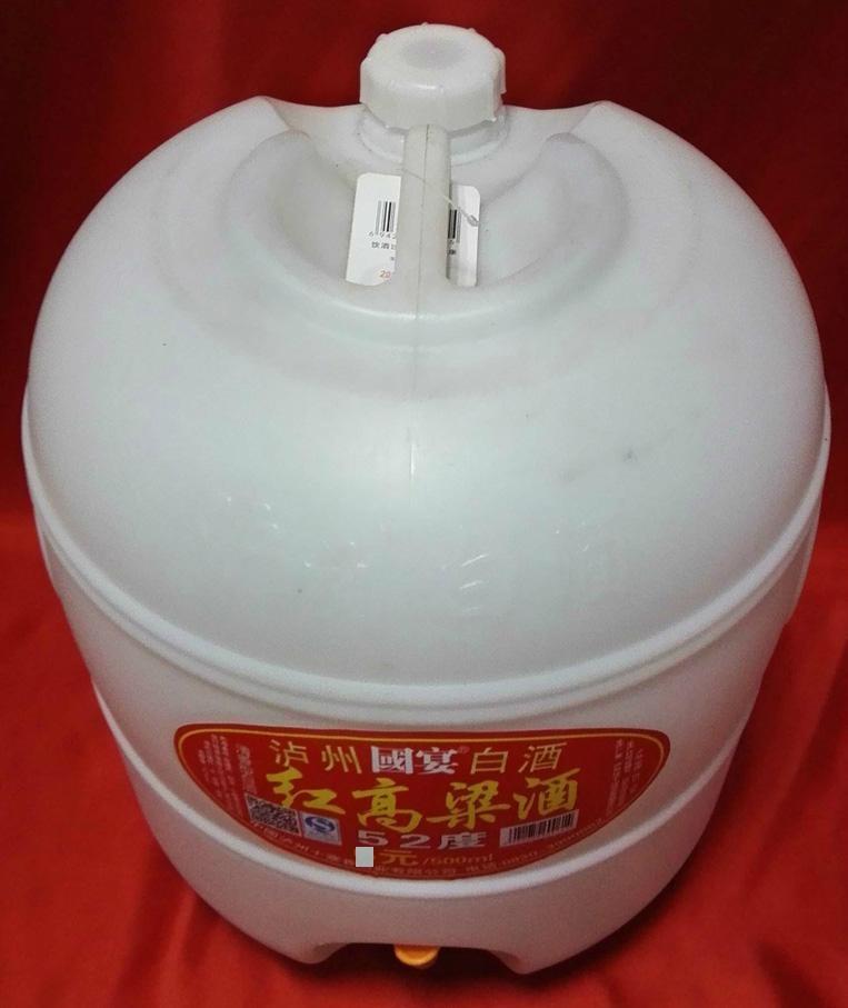 52度高粱酒、深圳東莞52度高粱酒 2