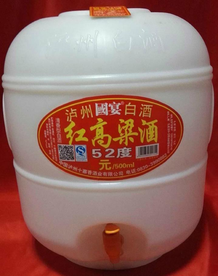 52度高粱酒、深圳东莞52度高粱酒 3