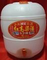 52度高粱酒、深圳東莞52度高粱酒 3