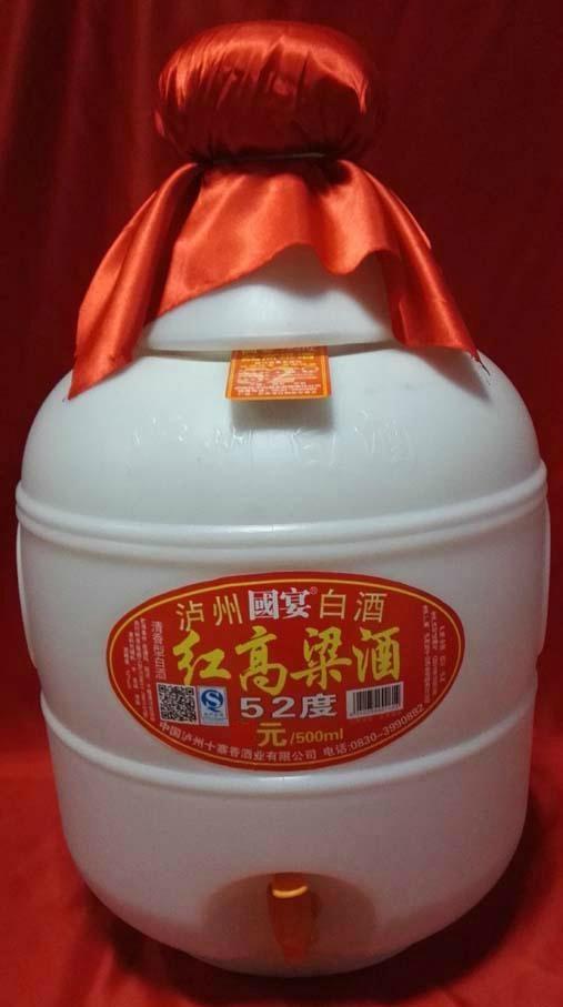 52度高粱酒、深圳东莞52度高粱酒 1