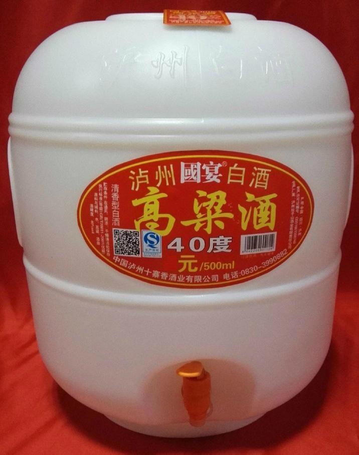 40度高粱酒、深圳東莞40度高粱酒 2