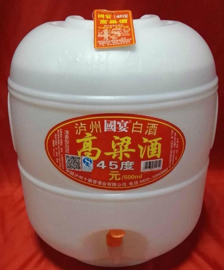 45度高粱酒、深圳东莞45度高粱酒 2