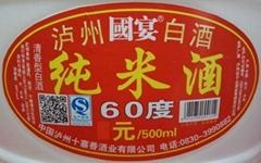 60度纯米酒、深圳东莞60度纯米酒