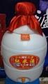 50度纯米酒