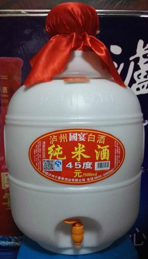45度純米酒、深圳東莞45度純米酒 1