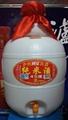 45度纯米酒
