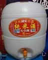 50度纯米酒、深圳东莞50度纯