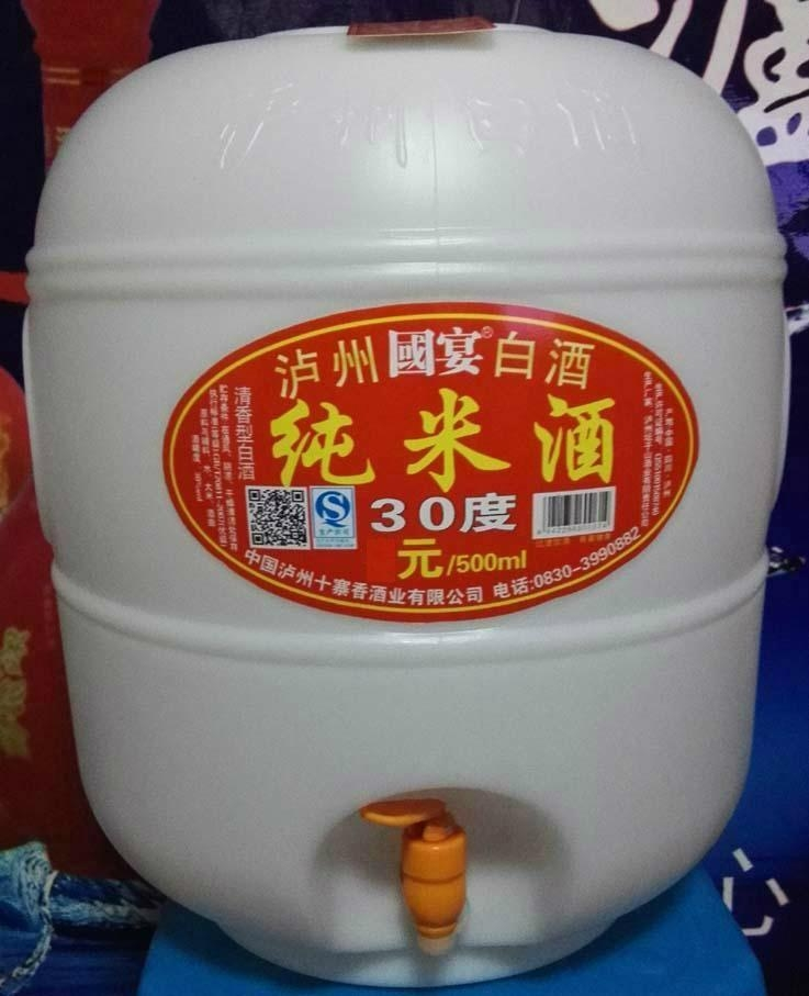 散装30度纯米酒、深圳东莞散装30度纯米酒 3