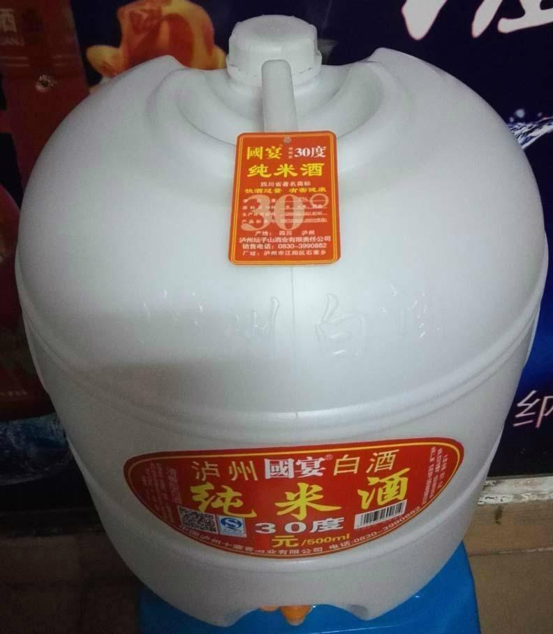 散装30度纯米酒、深圳东莞散装30度纯米酒 2