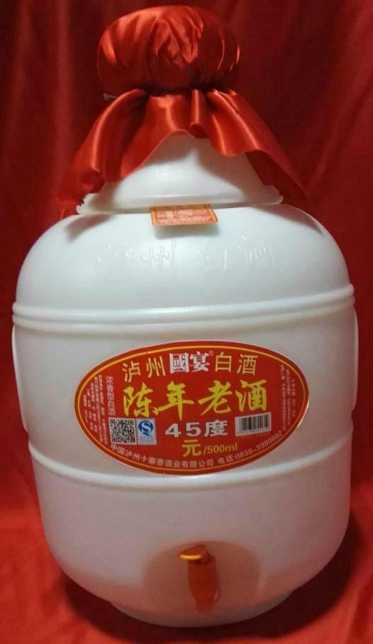 45度陈年老酒散装、深圳东莞45度陈年老酒散装 2