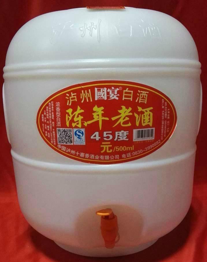 45度陈年老酒散装、深圳东莞45度陈年老酒散装 3