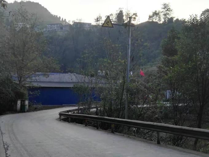 工廠圖庫-2 4