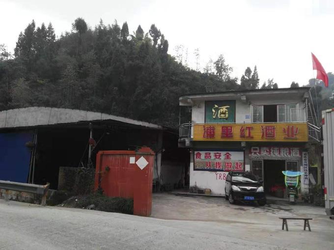 工廠圖庫-2 1