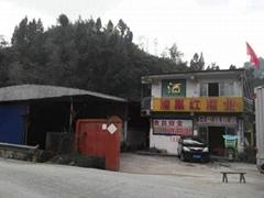 工廠圖庫-2