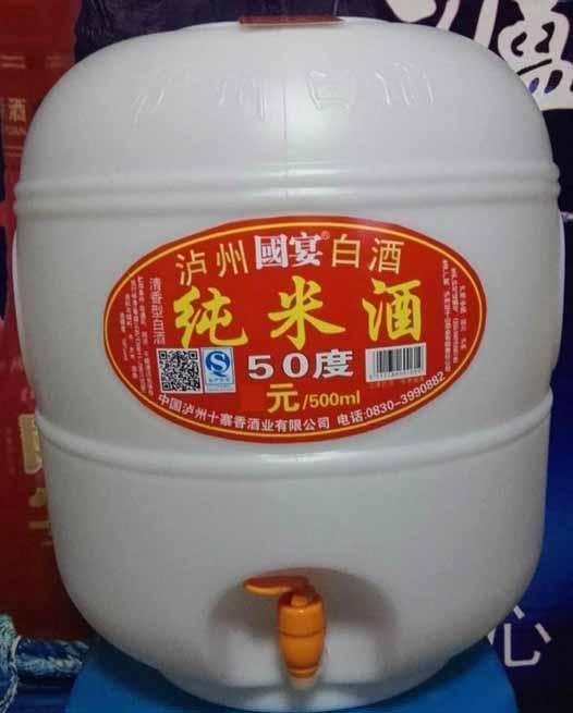 50度純米酒、深圳東莞50度純米酒 2