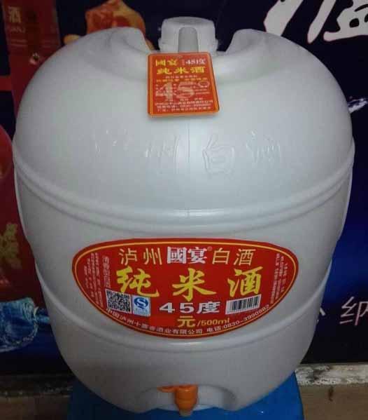 45度纯米酒、深圳东莞45度纯米酒 2