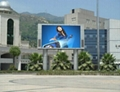 PH10 outdoor(SMT) LED display screen