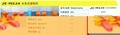 0.75KW1.5KW2.2KW四葉輪水車式增氧機 4
