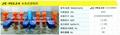廠家新款國標100%銅線魚塘六葉輪水車式增氧機 2.2KW 3
