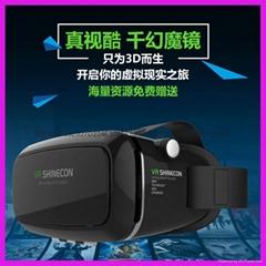 sofda索丰达3d眼镜虚拟现实暴风vr魔镜box千幻魔镜