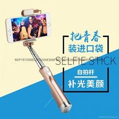 新品手機迷你自拍杆通用藍牙補光美顏mini拍照神器現貨一件代發