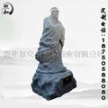 人物雕塑 2