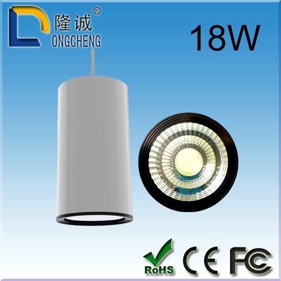 LED 懸挂射燈 18W COB 光源 1