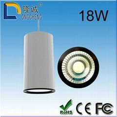 LED 懸挂射燈 18W COB 光源