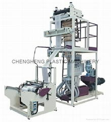CHSJ-40B Film Blowing Machine