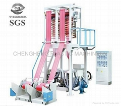 CHSJ--2A Double-head Film Blowing Machine
