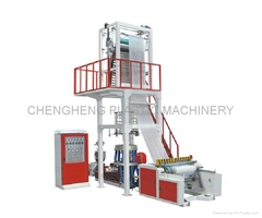 Fully Automatic High Speed Film Blowing Machine