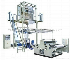 Film Blowing Machine (PE Heat-shrinkable Film)