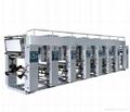 Combined-type Gravure Printing Machine 1