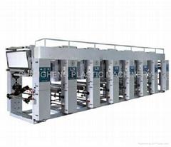 Combined-type Gravure Printing Machine