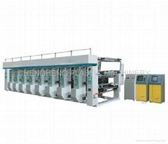 Microprocessor Gravure Printing Machine Chcy-C