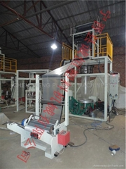 LDPE Special Film Blowing Machine