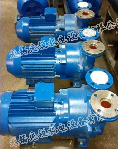 不锈钢圆盘叶轮2BV系列水环真空泵 2