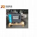 阿特拉斯 DZS 065V干式爪型真空泵 2